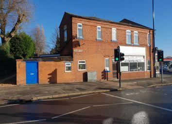Thumbnail Retail premises for sale in Balden Road, Harborne