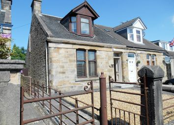 Thumbnail 2 bed semi-detached house for sale in Muir Street, Larkhall