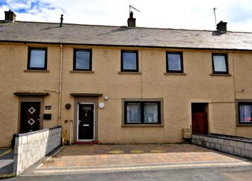 Thumbnail 4 bed terraced house for sale in Marchburn Drive, Aberdeen