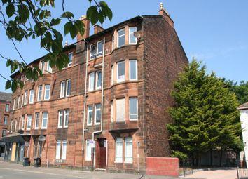 Thumbnail 1 bedroom flat to rent in Broadloan, Renfrew, Renfrewshire