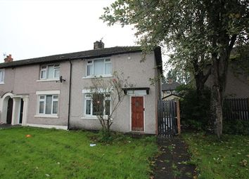 Thumbnail 2 bed property for sale in Chestnut Grove, Lancaster