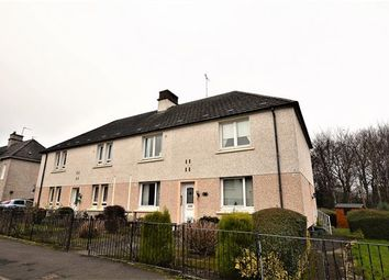 Thumbnail 2 bed flat for sale in Gardenside Cres, Carmyle