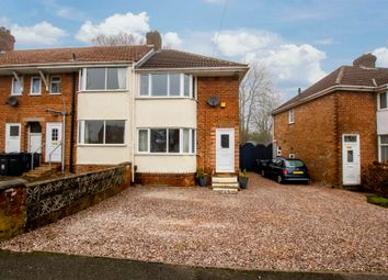 3 bed end terrace house for sale in Nuthurst Road, Longbridge B31