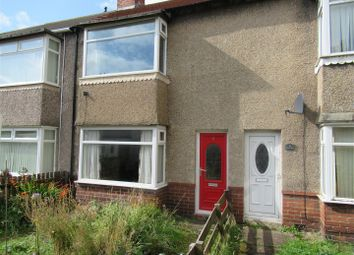 2 bed terraced house for sale in Holly Street, Ashington NE63