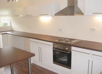 Thumbnail 3 bedroom terraced house to rent in Robertson Drive Calderwood East Kilbride, East Kilbride