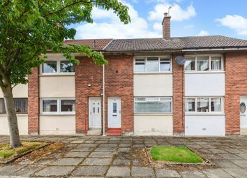 Thumbnail 2 bed terraced house for sale in Balmalloch Road, Kilsyth, Glasgow
