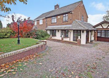 Thumbnail 4 bedroom semi-detached house for sale in Bridge Lane, Appleton, Warrington