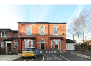 Thumbnail 2 bed flat to rent in Broomfield House, Standish