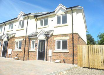 Thumbnail 2 bed end terrace house for sale in Kensington Close, Seghill, Cramlington