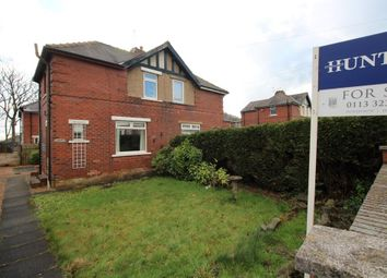 Thumbnail 2 bed semi-detached house for sale in Broadway, Horsforth, Leeds