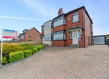 Thumbnail 3 bed semi-detached house for sale in Oldfield Lane, Wortley, Leeds, West Yorkshire