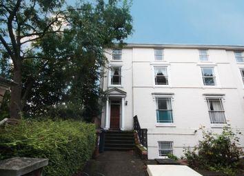 Thumbnail 1 bedroom flat to rent in Fonnereau Road, Ipswich, Suffolk