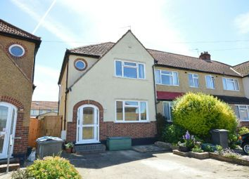 Thumbnail 3 bed end terrace house for sale in Court Crescent, Chessington