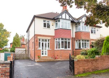 Thumbnail 3 bedroom semi-detached house for sale in Becketts Park Drive, Leeds, West Yorkshire