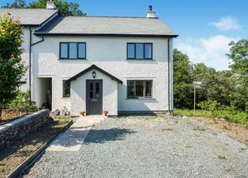 Thumbnail 3 bedroom terraced house for sale in Barn Field, Hawkshead, Ambleside