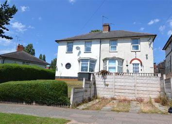 Thumbnail 3 bedroom semi-detached house to rent in Danesbury Crescent, Kingstanding, Birmingham