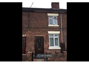 Thumbnail 2 bed terraced house to rent in Woodhouse Lane, Horsehay, Telford
