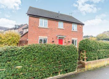 Thumbnail 4 bedroom detached house for sale in Delingpole Walk, Cradley Heath