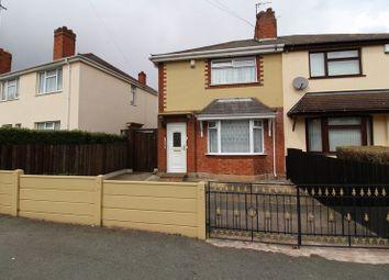 Thumbnail 2 bedroom semi-detached house for sale in Castlecroft Road, Bilston