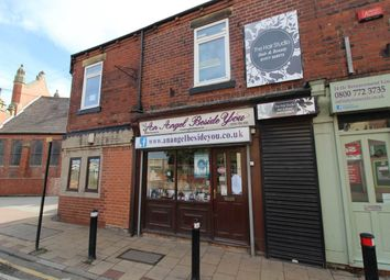 Thumbnail Commercial property to let in Barnsley Road, Moorthorpe, South Elmsall, Pontefract