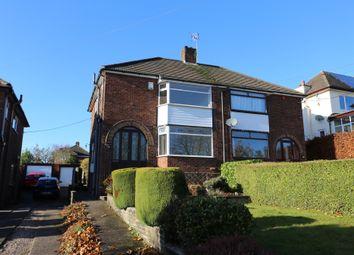 Thumbnail 3 bedroom semi-detached house for sale in Weston Road, Weston Coyney