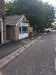 Thumbnail Restaurant/cafe for sale in Buxton Road, Furness Vale, High Peak