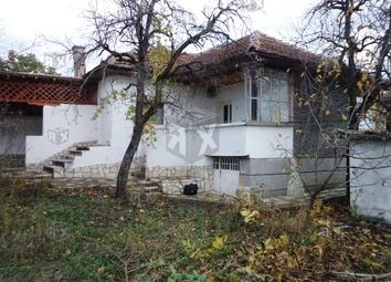Thumbnail 1 bed property for sale in Blagoevo, Municipality Strazhitsa, District Veliko Tarnovo