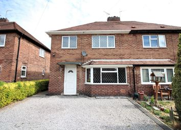 Thumbnail 3 bed semi-detached house for sale in Broxtowe Avenue, Kimberley, Nottingham