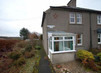 Thumbnail 2 bed semi-detached house for sale in Strathaven Road, Lesmahagow, Lanark