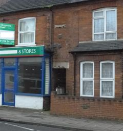 Thumbnail 1 bed property to rent in Roff Avenue, Bedford
