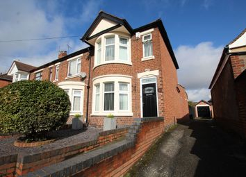 Thumbnail 2 bed end terrace house for sale in Vinecote Road, Longford, Coventry