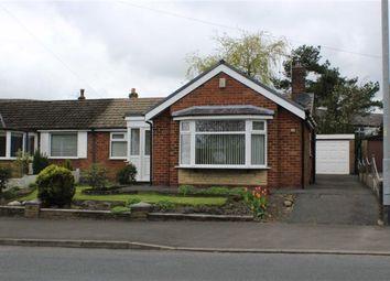 Thumbnail 2 bed semi-detached bungalow for sale in Chapel Hill, Longridge, Preston