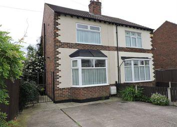 Thumbnail 2 bed semi-detached house for sale in Abbott Road, Alfreton, Derbyshire