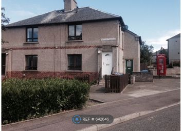 Thumbnail 1 bed flat to rent in Preston Terrace, Linlithgow