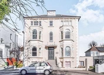 Thumbnail 2 bedroom property to rent in Norfolk Square, Bognor Regis