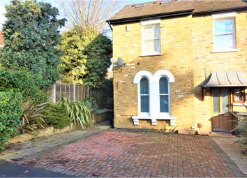 Thumbnail 2 bed end terrace house for sale in Upper Park, Loughton