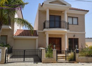 Thumbnail 4 bed villa for sale in Agios Athanasios, Agios Athanasios, Limassol, Cyprus