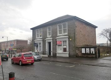 Thumbnail Retail premises to let in High Street, Tillicoultry