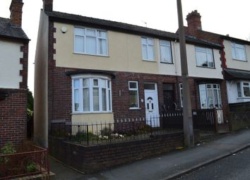 Thumbnail 3 bedroom end terrace house for sale in Coles Lane, West Bromwich