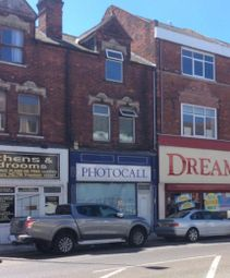 Thumbnail Commercial property for sale in Cleethorpe Road, Grimsby, South Humberside