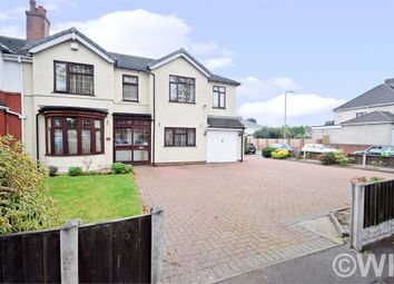 Thumbnail 5 bedroom semi-detached house for sale in Hollyhedge Road, West Bromwich, West Midlands