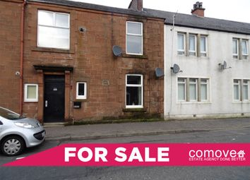 Thumbnail 2 bedroom flat for sale in West Main Street, Darvel