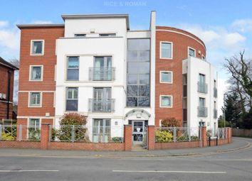 Thumbnail 1 bed flat for sale in Oatlands Avenue, Weybridge