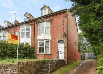 Thumbnail 4 bed end terrace house for sale in Hook Norton, Oxfordshire
