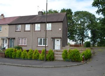 Thumbnail 2 bed end terrace house to rent in Paterson Place, Bonnybridge