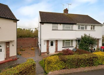 2 bed semi-detached house for sale in Lyngs Close, Yalding, Maidstone ME18