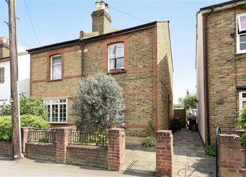 2 bed semi-detached house for sale in Elm Road, Kingston Upon Thames KT2