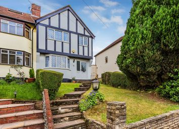 Thumbnail 3 bed end terrace house for sale in Woodlands Grove, Chipstead, Coulsdon