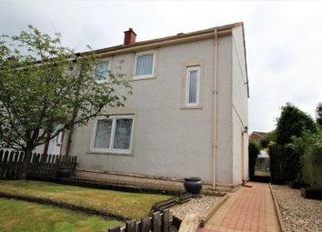 Thumbnail 2 bed end terrace house for sale in Wheatland Avenue, Glasgow