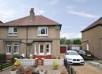 Thumbnail 2 bed semi-detached house for sale in 18 Gallowhill Road, Lenzie, Glasgow